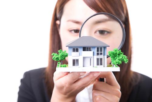 relève hypothécaire en ligne